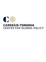 carnegie-tsinghua-center-for-global-policy150x200