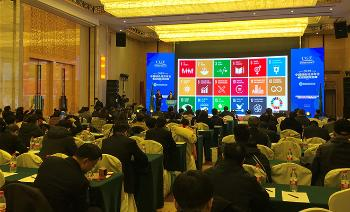 Dan Banik gave a talk at the annual conference of the International Green Economy Association (IGEA) in Beijing