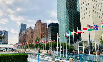UN headquarters in NY
